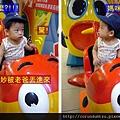 (13M)颱風假偷閒-坐投幣玩具