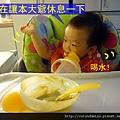 (13M)快樂吃飯去-中場休息1