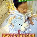 (13M)寶寶早上起床眼睛變小了