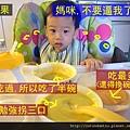 (13M)不吃飯?!三種口味結果