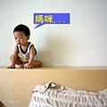 (13M)小老鼠上燈台-救命啊媽咪媽咪......