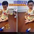 (14M)寶寶很愛裝填東西2