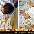 (14M)寶寶的小睡-翻很久才睡著