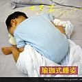 (14M)不知怎麼睡,翻成這樣的姿勢