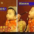 (14M)寶寶愛吃麵麵2