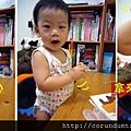 (14M)寶寶清牙工具3-寶寶愛玩指頭牙刷