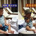 (14M)宜蘭晶英-寶寶玩水篇-海灘椅上想睡了2