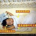 (14M)寶寶起床實況報導1-賴床中