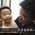 (14M)寶寶想要按電梯