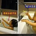 (14M)宜蘭渡假-寶寶in浴缸(好奇寶寶)