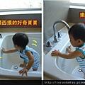 (14M)宜蘭渡假-寶寶in浴缸(東摸西摸)