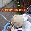(14M)散步去-特務P眼中可疑的小巷
