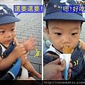 (15M)六福村遊-吃點心2