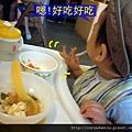 (15M)自己戳著食物吃