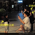 (15M)六福村遊-路人照片