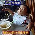 (15M)大爺吃得很滿意