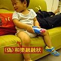 (15M)一副和樂融融狀,真相是寶寶穿了鞋子不敢動