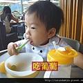 (15M)寶寶吃葡萄1
