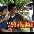 (15M)六福村遊-太熱在涼亭避暑