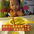 (15M)吃玉米與吃飯之妥協法2