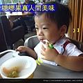 (15M)寶寶吃葡萄2