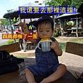 (15M)六福村遊-我還要去那裡這裡