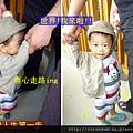 (15M)寶寶第一次在外頭走路