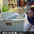 (15M)寶寶幫忙做家事1