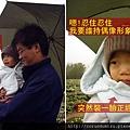 (17M)銅鑼杭菊-看到好多花好開心