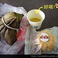 (17M)銅鑼杭菊-瞎拼成果