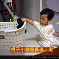 (17M)家事小幫手之幫忙找襪子