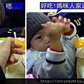 (17M)寶寶愛吃豆腐,一直跟媽咪要