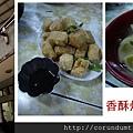 (17M)清安豆腐店