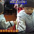 (17M)寶寶乖乖坐in名豆腐店