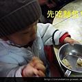 (17M)豆腐還沒來,先吃麵包