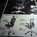 (18M)飯店房間-10書桌椅子