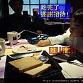 (18M)飯店早餐-吃完就把碗盤棄之如路人