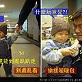 (18M)台北跨年-街頭散步逛逛3