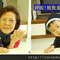 (18M)外婆來玩-被強迫拍照四連拍-1