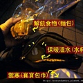 (18M)台北跨年-等跨年煙火三寶