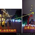 (18M)台北跨年-確認看煙火基地