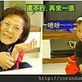 (18M)外婆來玩-被強迫拍照四連拍-2