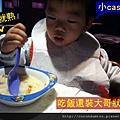 (18M)飯店早餐-寶寶吃飯2