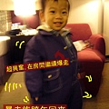 (18M)台北跨年-暴走族跨年回來