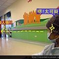 (18M)特務P in醫院-2發現可疑人物