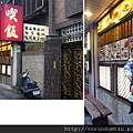 (18M)午餐-喫飯食堂