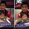 (19M)餐廳吃飯-把拔欺侮寶寶
