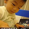 (19M)好學不倦的寶寶