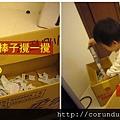 (19M)寶寶與大箱子四連拍-2
