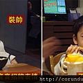 (19M)岩燒餐廳吃飯-寶寶吃飯連拍-1